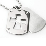 Cut-out Cross on Stainless Steel Dog tags w/chain